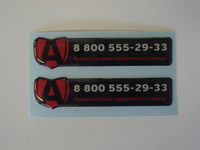 Егорьевск пакеты с логотипом